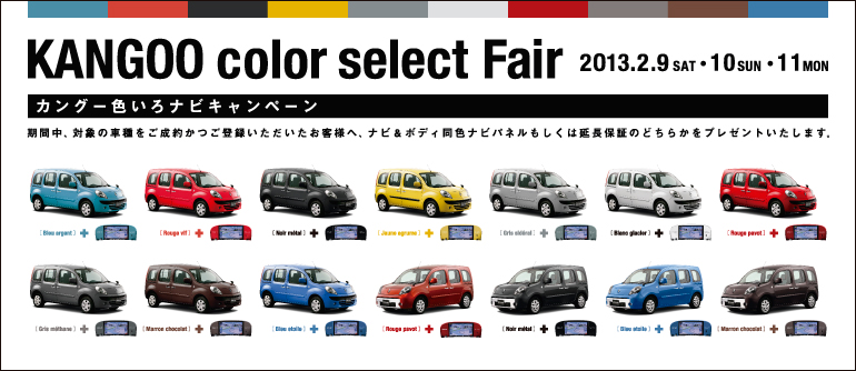colorselect_news