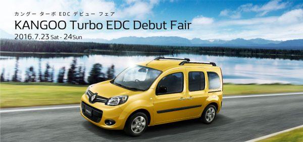KANGOO Turbo EDC Debut Fair
