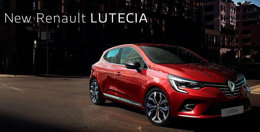 New Renault LUTECIA