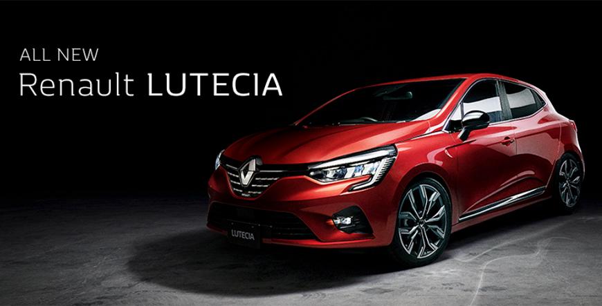 AllNew Renault LUTECIA