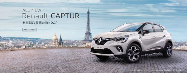 ALL NEW Renault CAPTURE